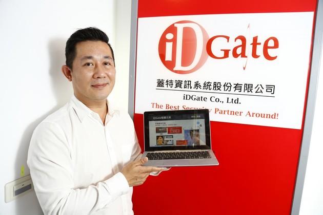 iDGate CEO 向可喜 身分認證資安專家