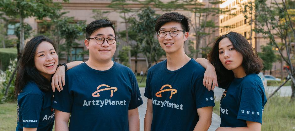 ArtzyPlanet 玩藝星球  集結台灣與亞洲「設計、音樂、攝影、影視」創意人才,滿足創作者展示作品、共同創作、尋找靈感、 接案工作的需求,並提供案件刊登與企業徵才的解決方案。