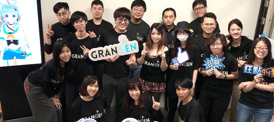 GranDen狂點 Group Photo 公司團隊照