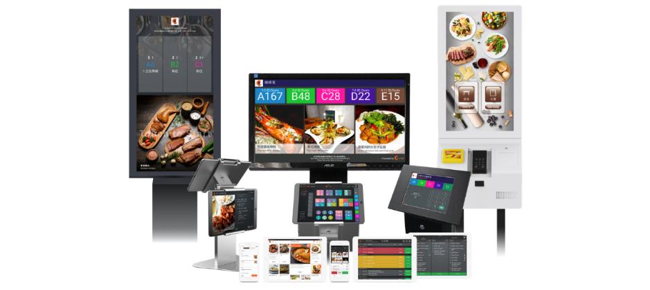 周邊模組,自助點餐機、電子餐牌、排隊候位顯示器、客戶顯示器、出餐管理系統... 等。