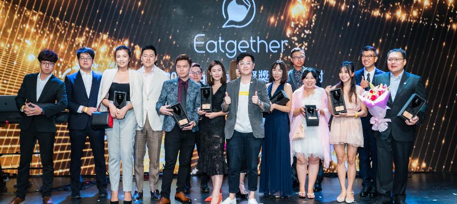 於年會派對頒獎給全台各地最熱門的活動主辦人,Eatgether是全台最大的聚會社交平台