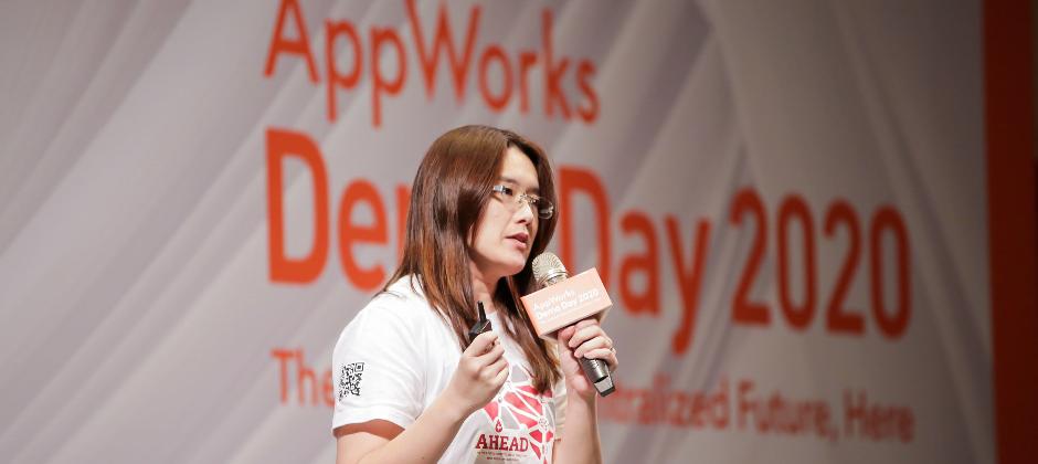 2020 Appworks Demo Day