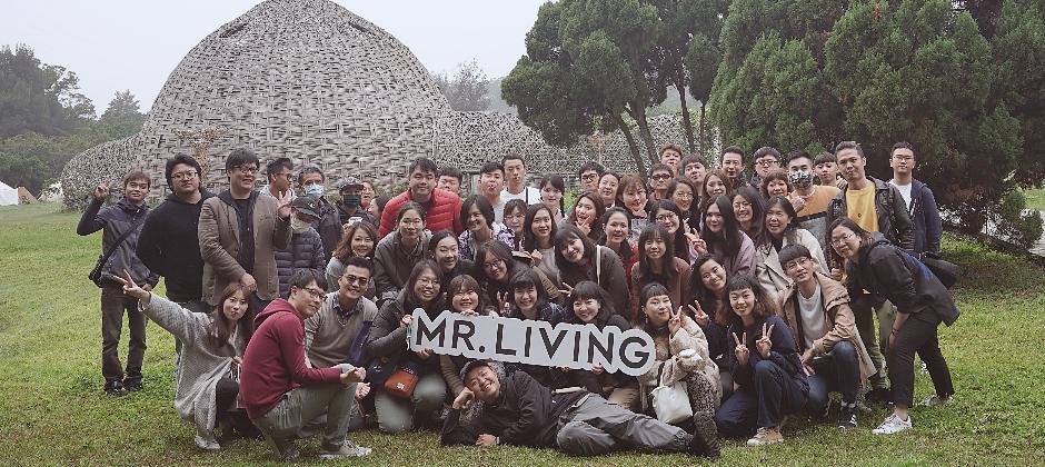 MR. LIVING 2021員工旅遊2