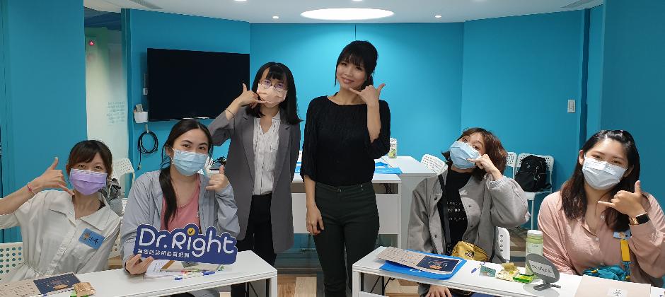 Dr.Right牙科經理人訓練