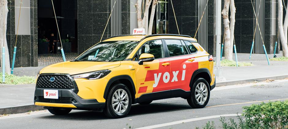 搭乘yoxi計程車,安心舒適陪你出行